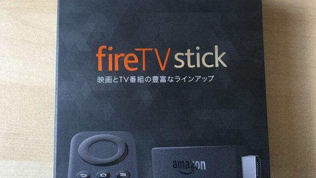 アマゾン「Fire TV Stick(Cube)」でアダルト動画・AVを無料で見る方法