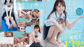貧乳おすすめAV女優!ちっぱい微乳のAカップ美少女ランキング2021年版