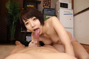 【VR】天井特化アングルVR 〜隣のお姉さんの誘惑セックス〜 美咲かんな